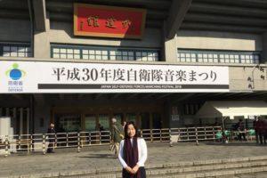 日本武道館前の白須なつ