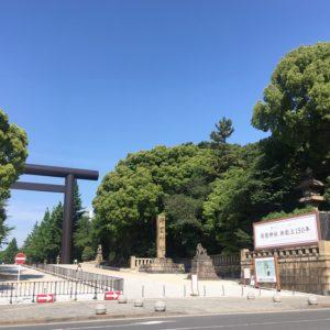 御創立150年の靖國神社