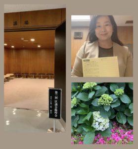 第一回区議会臨時会会場、広聴はがき(区長への手紙)を手にした私、紫陽花の花