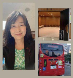 私、第二回区議会定例会会場、コミュニティバス(江戸バス)