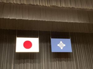 日の丸と区旗