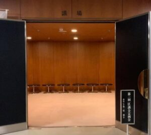 第一回区議会定例会の議場