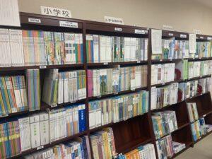 中央区教科書センターの書架